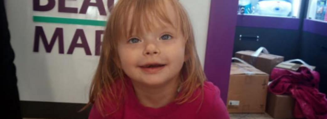 У Львові розшукують рідних 2-річної дівчинки