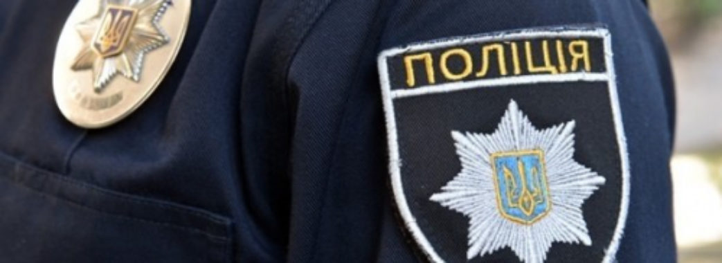 Інспектора патрульної поліції оштрафували на 25,5 тисяч гривень за хабар