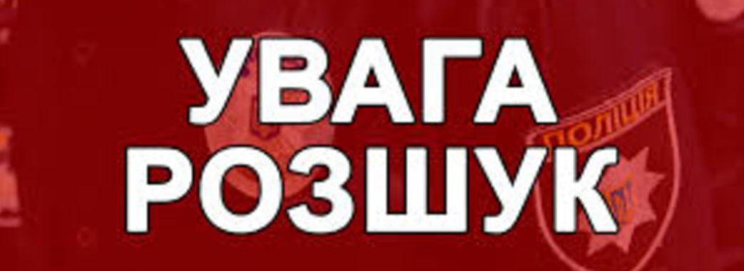 У Львові мати розшукує своїх двійнят