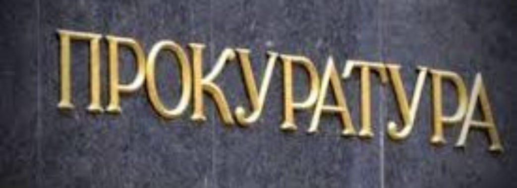 На Львівщині за півроку сталося 25 умисних убивств
