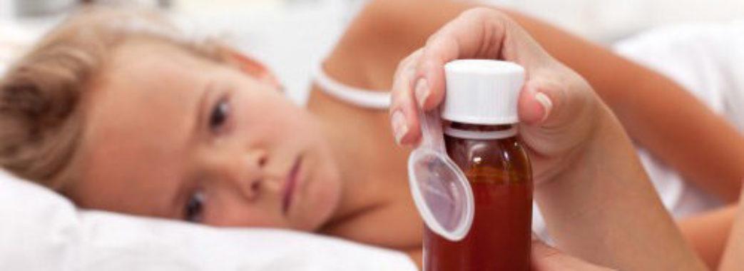 Зростає кількість дітей, які хворіють на кашлюк