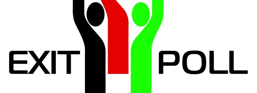 Національний екзит-пол'2019 проведуть три соціологічні центри