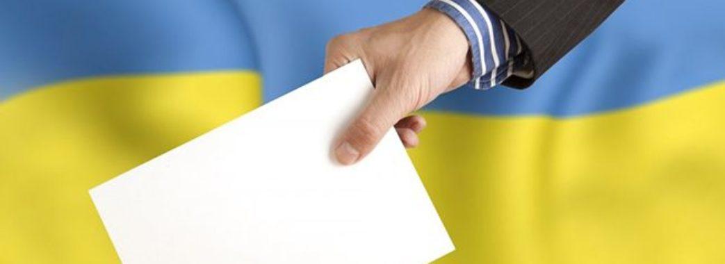 Сьогодні останній день для зміни місця голосування
