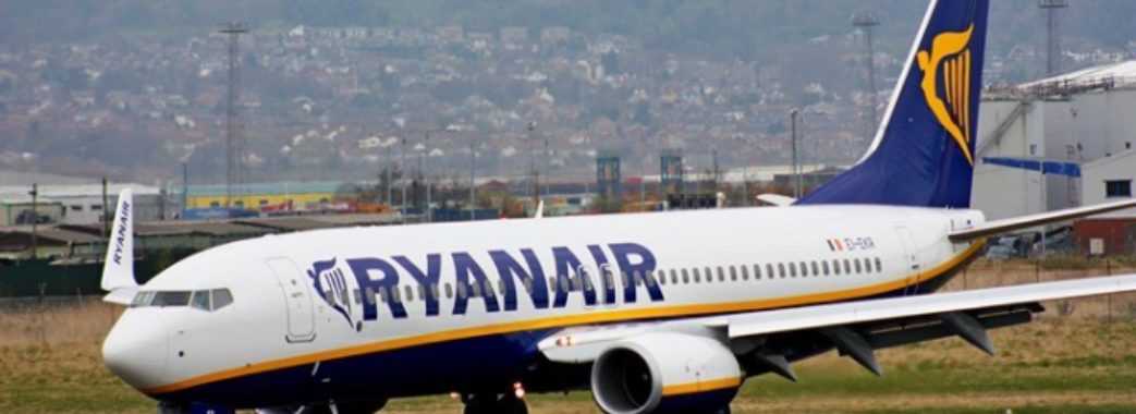 Лоукостер Ryanair проводить розпродаж: зі Львова до Лондона – за 22 євро