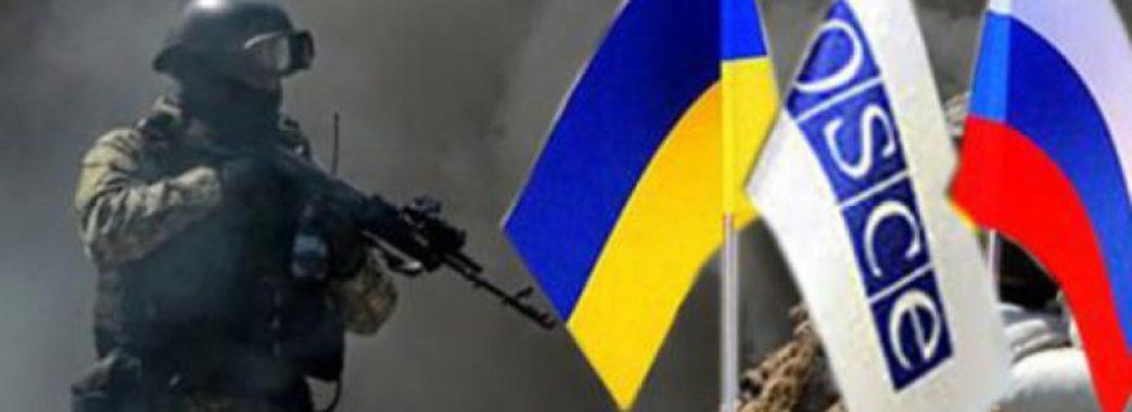 У Мінську домовились про обмін полоненими