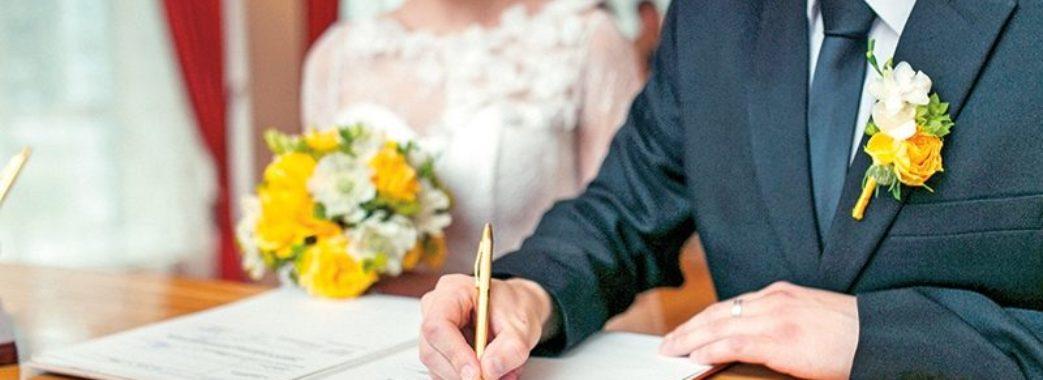 Минулоріч більше тисячі українок вийшли заміж за поляків