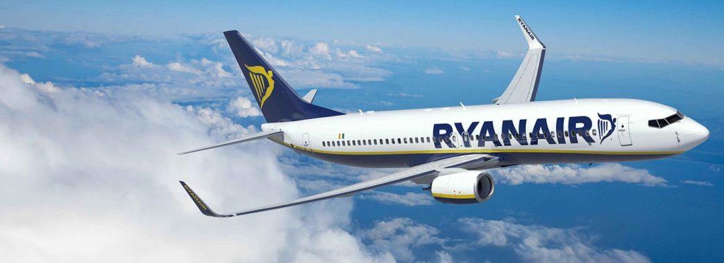 Тільки сьогодні та завтра: RYANAIR оголосив дводенний розпродаж квитків від 9 євро