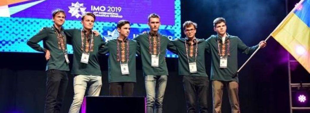 Львівський школяр став срібним призером на міжнародній олімпіаді
