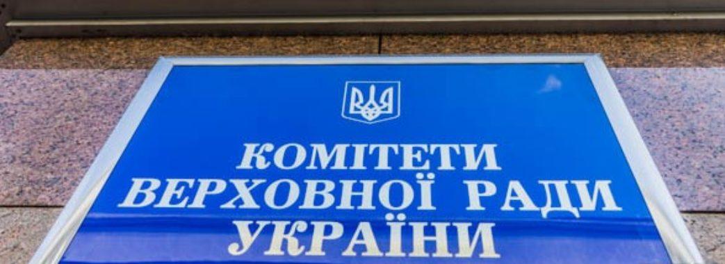 «Голос» пропонує призначити своїх депутатів керівниками 10 парламентських комітетів