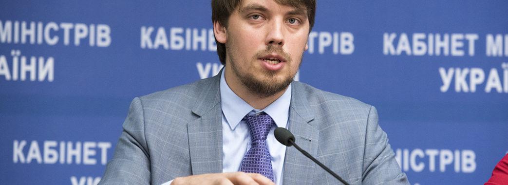Зеленський визначився з прем'єр-міністром – ЗМІ