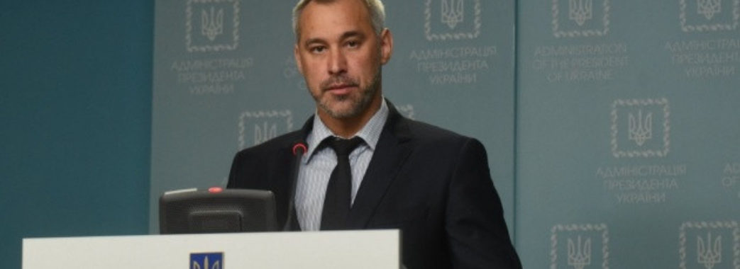 Рада звільнила Луценка та призначила нового Генпрокурора