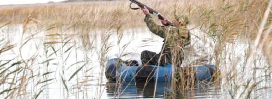 На Львівщині стартував сезон полювання на птахів