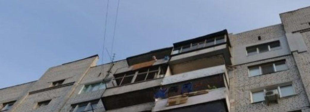 У Львові незряча жінка ледь не впала з 5 поверху