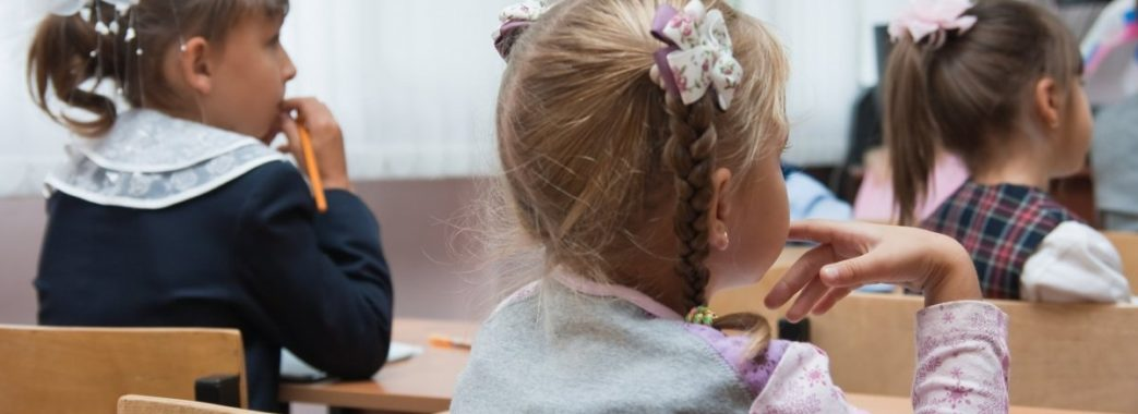Львівських школярів та дошкільнят приймуть у навчальні заклади без щеплень