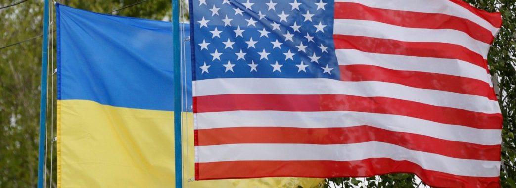 Від Пентагону Україна отримає 250 мільйонів доларів на зброю