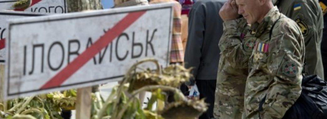 Володимир Зеленський заснував День пам'яті захисників України