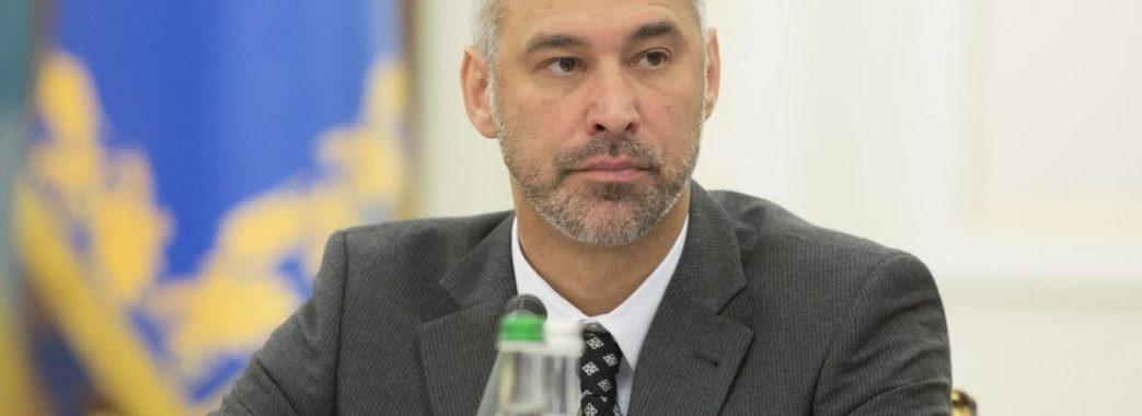 Наступним генпрокурором України може стати «крутий фахівець»