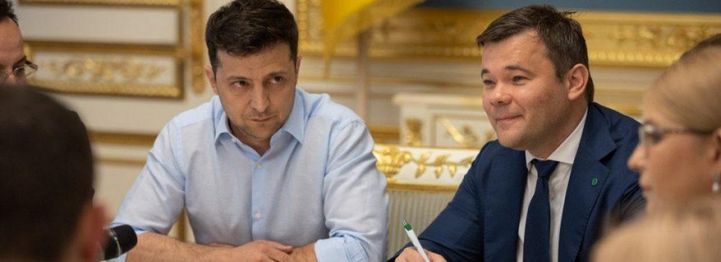 Зеленський пояснив ситуацію щодо звільнення Богдана