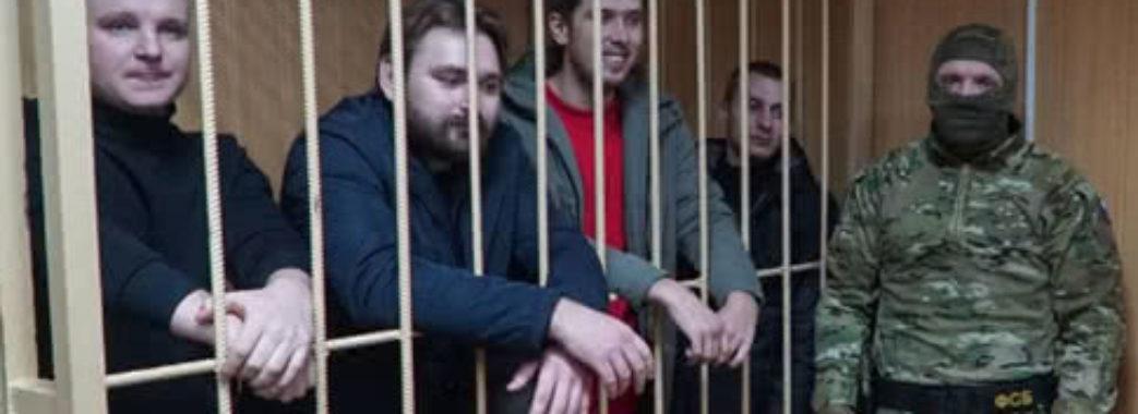 Московський суд продовжив арешт наших моряків до 24 жовтня