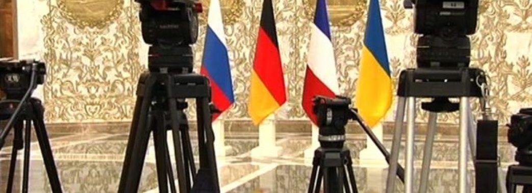 «Потрібна домовленість всіх сторін»: США про розширення «Нормандського формату»