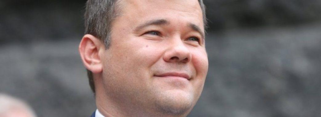 У «Слузі народу» припустили, що Богдана «тестують» на посаду Генпрокурора