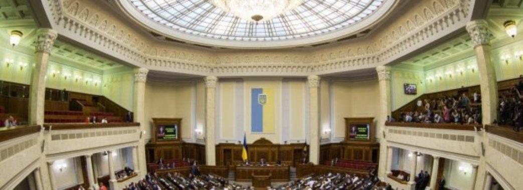 Партії поділили парламентські комітети у Раді – ЗМІ