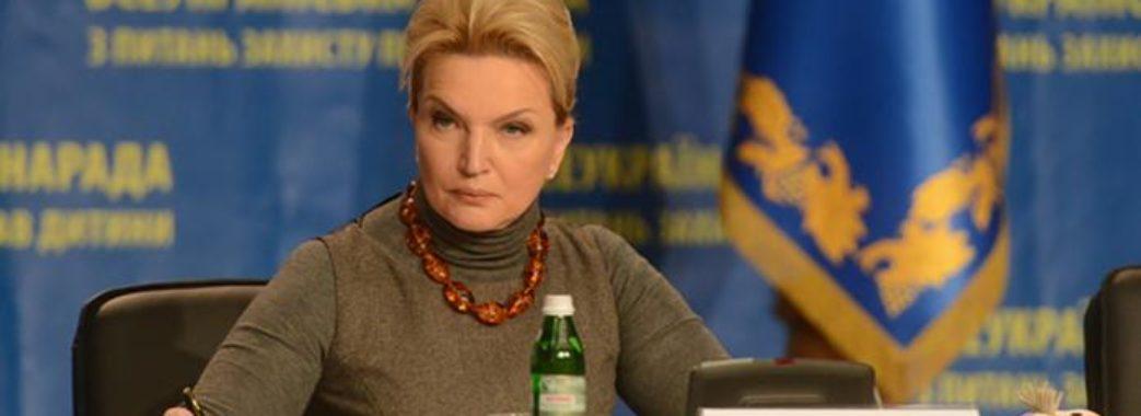Правоохоронці затримали міністра охорони здоров'я часів Януковича