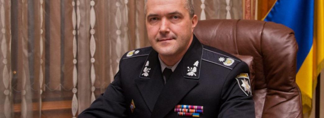 Екс-голова поліції Львівщини пішов на підвищення до Києва