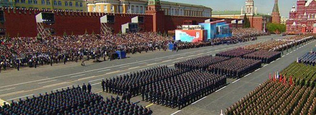 Кремль вирішив запросити Зеленського на «парад перемоги» у Москві