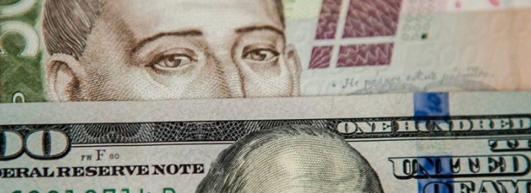 Що буде з курсом долара в Україні: економісти озвучили головні прогнози