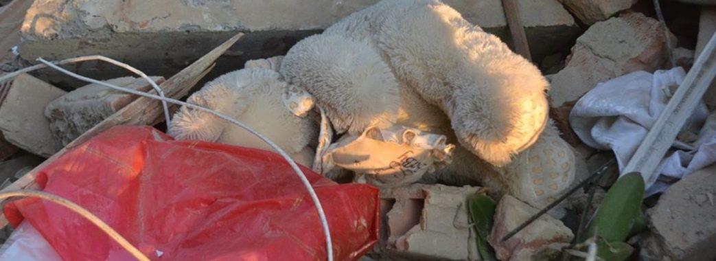Родинам загиблих та постраждалих у Дрогобичі виплатять фінансову допомогу