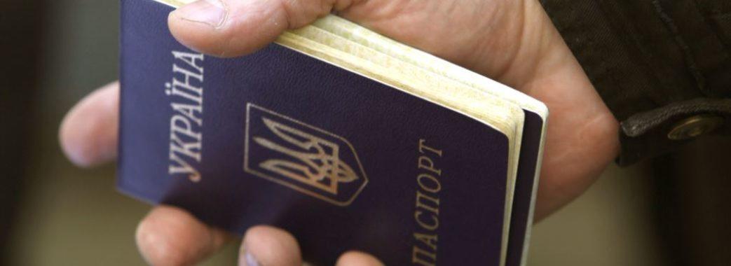 Зеленський спростив процедуру отримання українського громадянства, зокрема й для росіян