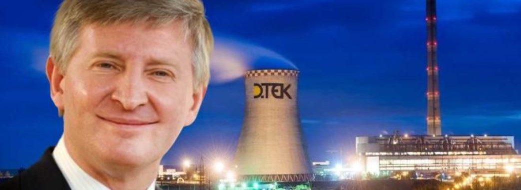 У справі «Роттердам+» повідомлені про підозру два ТОП-менеджера Ахметова