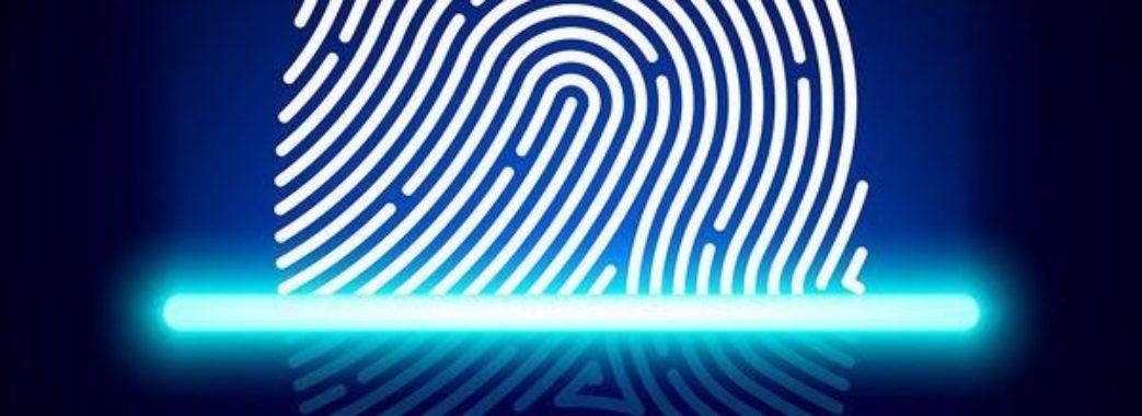 «Реакція на відбиток пальця депутата»: в «Слузі народу» пропонують систему Рада-4