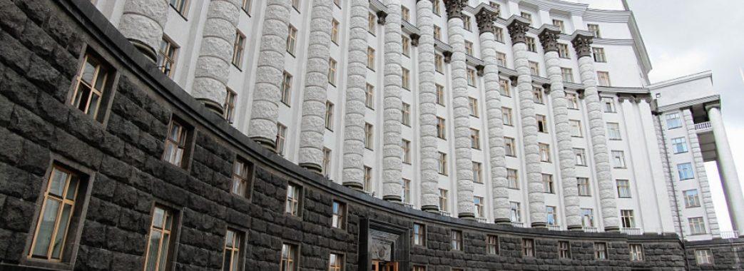 Верховна Рада підтримала склад нового уряду, включно з Аваковим