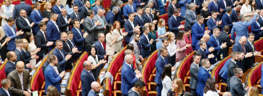 У парламенті визначились з керівництвом фракцій та парламентських комітетів