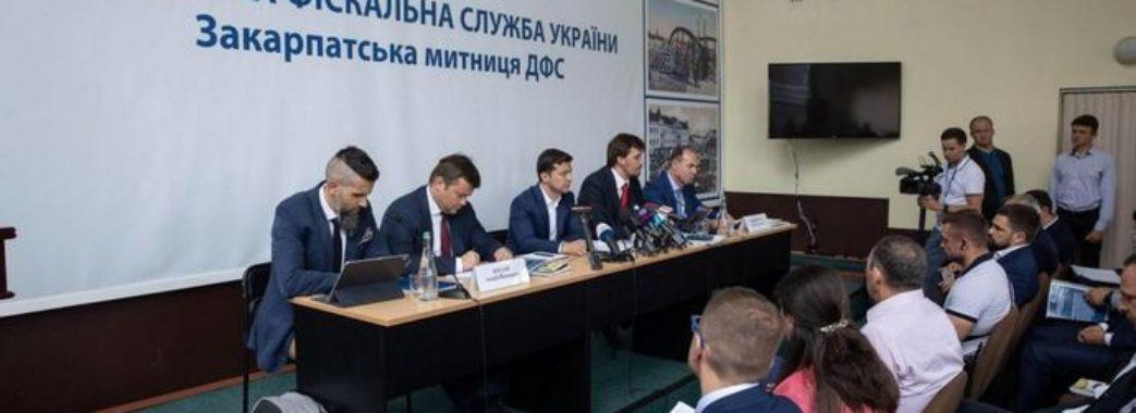 Після візиту Зеленського Закарпатська митниця перерахувала на 77% більше платежів до бюджету