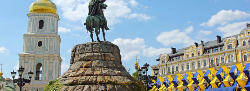 Стало відомо, як в Зеленського бачать святкування на День Незалежності