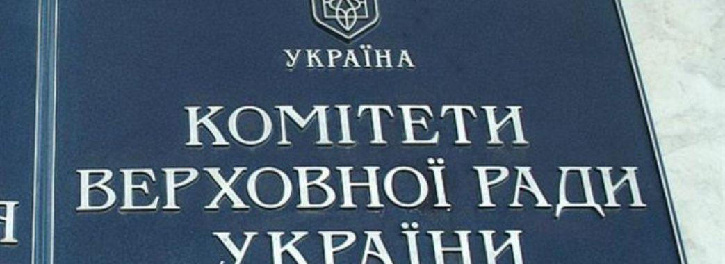 «Львівські» нардепи від «Голосу» та «Батьківщини» отримають керівні посади в комітетах Ради
