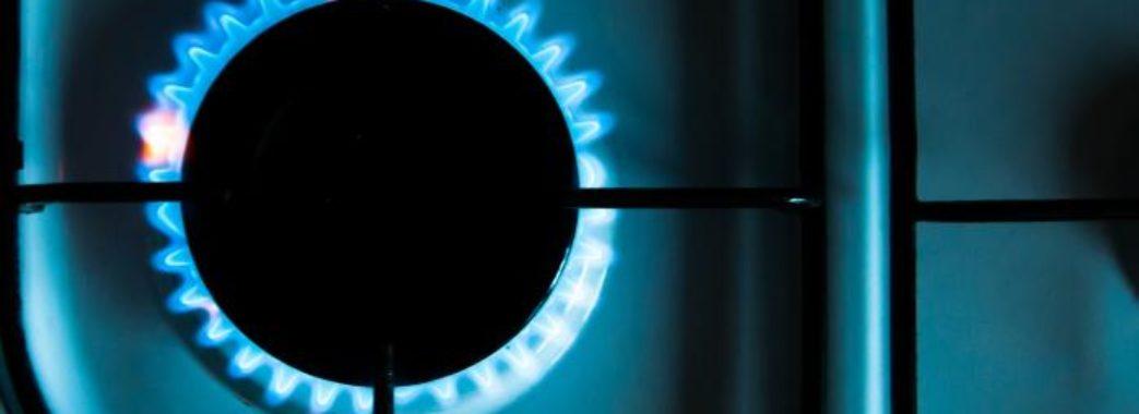 Ціни на газ для населення у серпні мають знизитись ще на 265 гривень