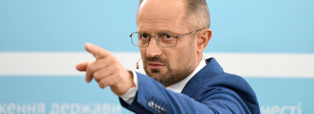 «Треба було сказати: Україна припиняє роботу в Мінському процесі»: Безсмертний про Павлопіль
