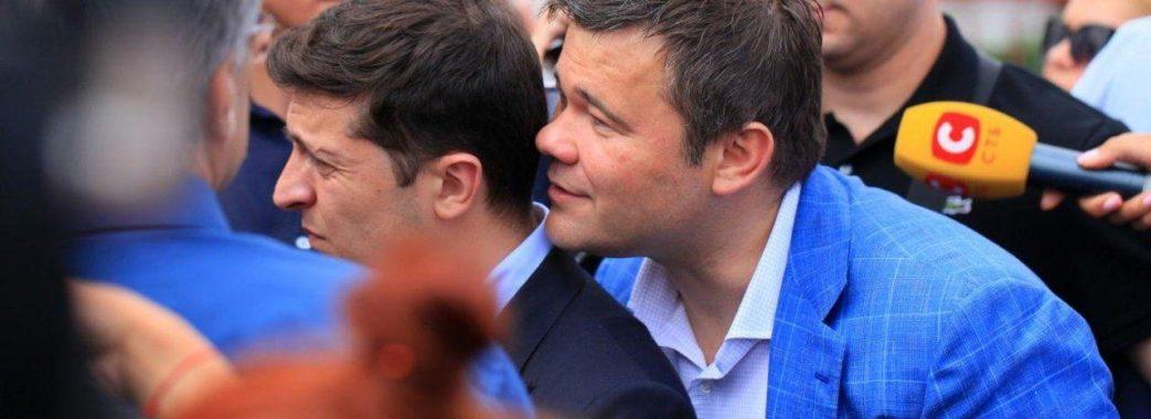 Зеленський дав Богдану ще одну керівну посаду