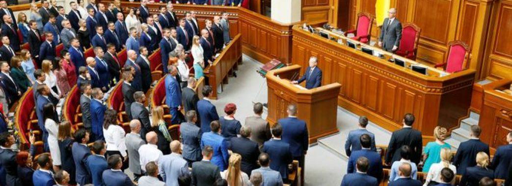 Новообрані депутати вже склали присягу