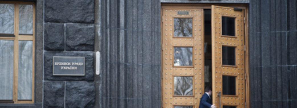 Стали відомі прізвища 7 потенційних міністрів – Лещенко