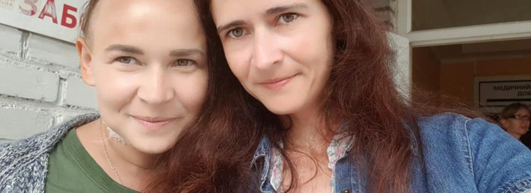 У дрогобичанки Тетяни Думан-Скоп виявили пухлину: сестра просить допомогти врятувати життя