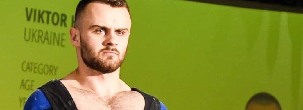 Львівський спортсмен став чемпіоном світу з пауерліфтингу