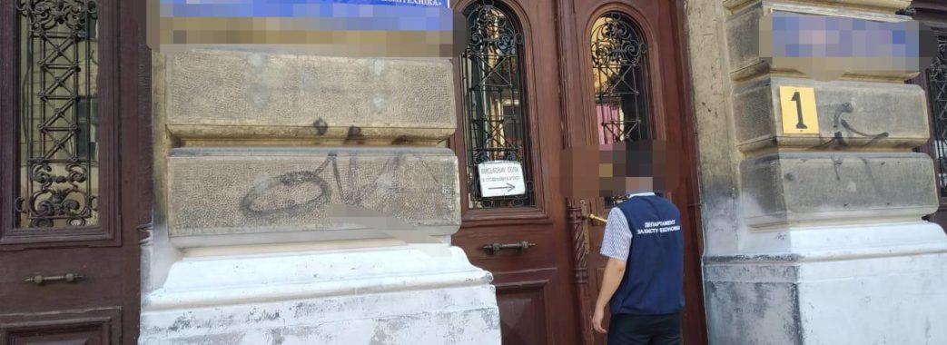 Львівського викладача затримали на хабарі від студента