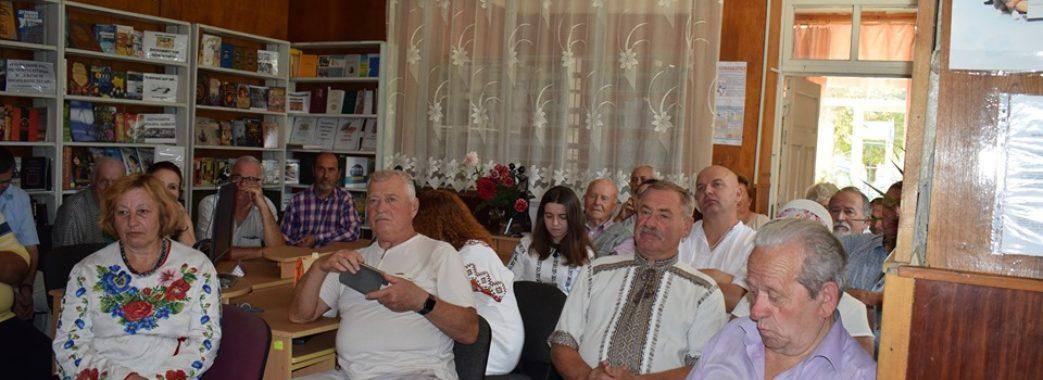 У Турці підбили підсумки літературно-краєзнавчого конкурсу імені Мирона Утриска
