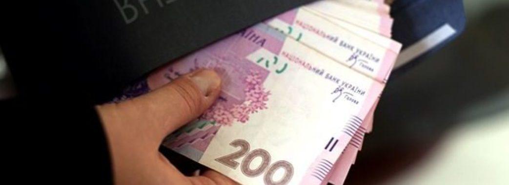 Середня зарплата на Львівщині зросла майже до 10 тисяч гривень