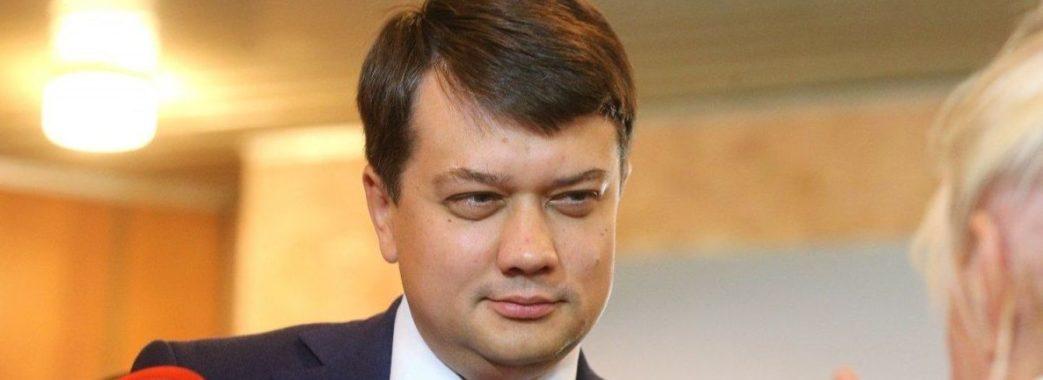 Разумков запропонував підвищити нардепам зарплату, бо 50 тисяч – замало